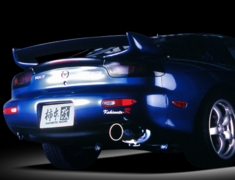 RX-7 - FD3S - Pieces: 1 - Pipe Size: 80mm - Tail Size: 115mm - ZS301