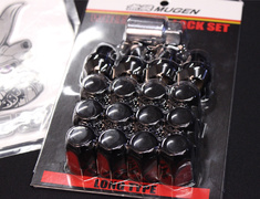 - Wheel Nut and Lock Set 4H Black - 08181-M07-K0S0-BL
