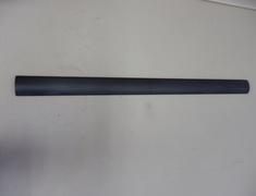 Skyline - R34 GTR - BNR34 - 98100-RNR45 - Nissan - Skyline - BNR34 - Rear Spoiler Flap - Dry Carbon
