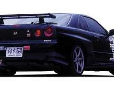 Kakimoto Racing - Full Mega N1 - Premium