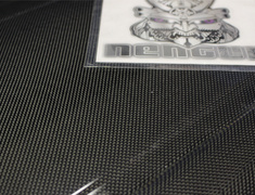 Carbon Fibre Surface