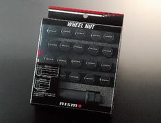 Nismo - Wheel Nut Set - Standard