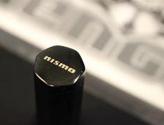 Nissan - Colour: Black - Thread: M12 x P1.25 - 30mm - Length: Long - 50mm - Quantity: 1 - 40222-RN815