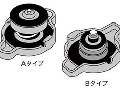 ARC - Radiator Cap