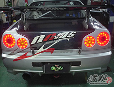 Nagisa Auto - NAMS - LED Tail Light