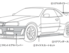 Nismo - Side Skirts - BNR34 - Shown as #2