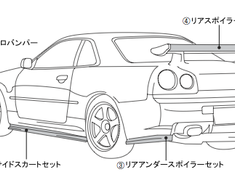 Nismo - Rear Under Spoiler Set - Shown as #3