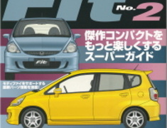 Hyper REV - Honda Fit - No 2 - Volume 119