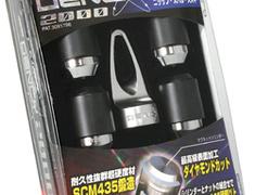 KYO-EI - Dency 2000 Lock Nuts
