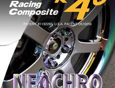 Kics - Racing Composite R40 - Wheel Nuts