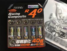 RC-11N - Neochro Titanium Coated - M12 x P1.5 - 16 Nuts - 4 Locks