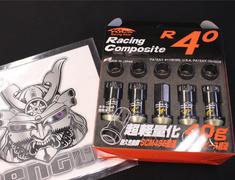 - Classical - M12 x P1.5 - 16 Nuts 4 Locks - RC-11K