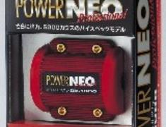 Top Fuel - Power Neo