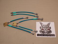 BLN-007S Nissan - Skyline - ECR33 - Turbo
