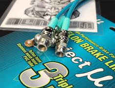 RX-7 - FD3S #1 - Colour: Green - BLZ-002BG