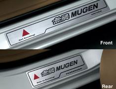 Mugen - Under Door Garnish - Honda Fit