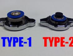 - Racing Radiator Cap - Type 1 - Opening Pressure: 127kpa (1.3kg/cm2) - Color: Blue - 18560