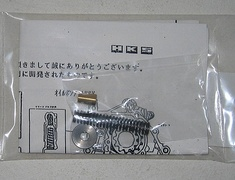 HKS - 4A-G Parts