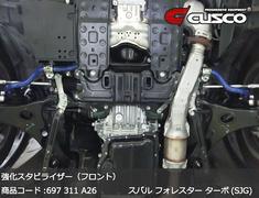 Forester - SJG - Position: Front - Diameter: 26mm - Stiffness: 135% - 697 311 A26