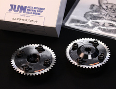 K20A - 2x Cam Slide Sprockets - only purchased with Camshaft Kit - 1033M-H703