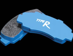 Endless - Brake Pads - Type R