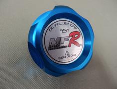 Moonface Oil Filler Cap Blue