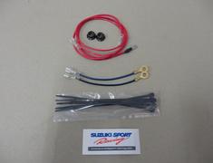 762102-4600 - Hyper Horn 250K - Harness - Suzuki Swift - Z#71/11/21S ZC31S (Harness Only)