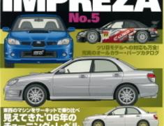 Hyper REV - Subaru Imprezia GDB