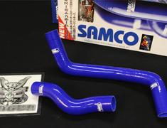 Nissan - 40TCS103/C - Blue Nissan - Silvia - S15 - SR20DET Radiator hoses