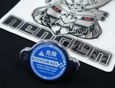 Koyo - Radiator Cap