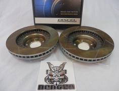 RX-7 - FD3S - Type: Rear - 3553004S