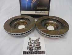 RX-7 - FD3S - Type: Rear - HS3553004S