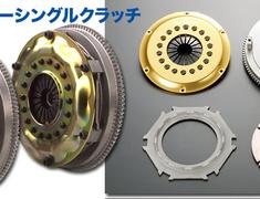 OS Giken - Racing Clutch - Single Plate