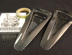 R35 GTR Aya Nissan - GTR - R35 - Twill Weave
