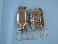 33005-AN001 Nissan - Skyline R32/R33 - Silvia S13/S14/S15