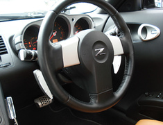 Night Pager - Column Shifter - 350Z