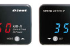 Pivot - Speed Meter - V