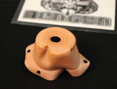- Type R/C Wastegate - Diaphragm - 11900311