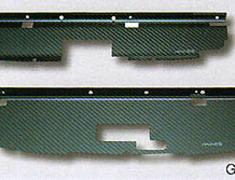 Mines - Radiator Shroud - GTR