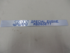 RB26DETT - Colour: Blue Lettering - 2014A-N003G