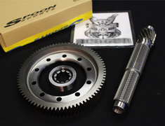 Civic Type R - FD2 - Gear Ratio: 5.3 - 41220-FD2-101