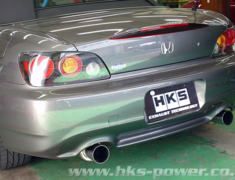 S2000 - AP1 - Pieces: 4 - Pipe Size: 60~50mm(x2) - Tail Size: 94mm(x2) - 32003-AH007