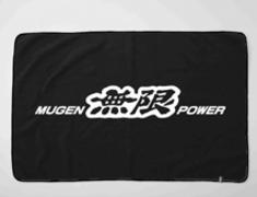 Mugen - Blanket