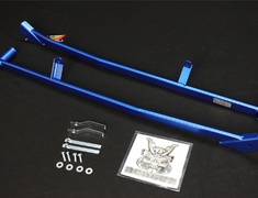 329 492 RS - Honda - Civic - Type R - FD2 - Floor Rear Side