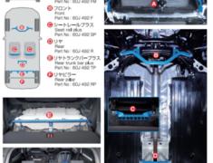 Swift Sport - ZC33S - Position: Rear Trunk Bar Plus - 60J 492 TP