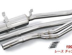 Toda - Exhaust Downpipe & Muffler Set - N1