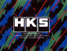 HKS - Big Towel