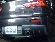 HKS - Legamax Premium - EVO X