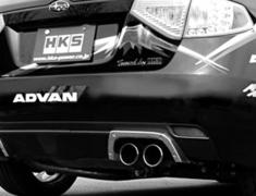 HKS - Legamax Premium - Impreza GRB