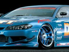 Yokohama - Super Advan - Racing Version 2